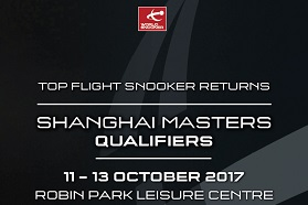 See World Snooker's Top Stars for Free